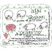 I Vini di Giovanni Il Chiaretto - 2018 - N. 12 Bottles