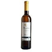 C� dei Quattro Archi Mezzelune 2016 - N. 12 Bottles