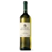 Waldthaler Pinot Bianco