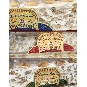 Sardinian Torrone (almond nougat) - Pruneddu