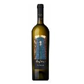 Sauvignon Blanc Laf�a - Colterenzio