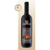 CANNETO DOC Maremma Toscana Sangiovese - Fattoria Mantellassi