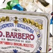 METAL BOX WITH A SPECIAL MIX OF TORRONCINI - Torronificio Barbero