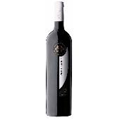 Cantina Bottenago Garda Pinot Bianco DOC