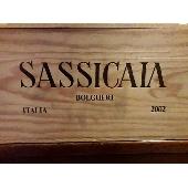 Tenuta San Guido - Sassicaia 2002