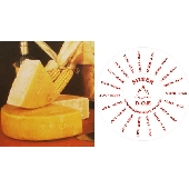 Silter Camuno CHEESE
