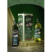 EXTRA VIRGIN OLIVE OIL 'CLASSICO' Caroli
