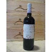 CHIANTI D.O.C.G.- Podere Spazzavento from Lari