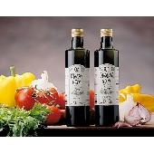 Organic extra virgin olive oil 100% Italian Taggiasca olives Cultivar - La Macina Ligure