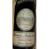 AMARONE BERTANI 1972