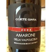 AMARONE CORTE GIARA 2004