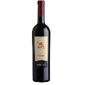 NUHAR Nero d'Avola/Pinot Nero Sicilia IGT - RAPITALA'