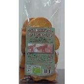 Sweet organic Kamut wheat rusk - Forno Astori
