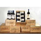 Wooden box Sassicaia - Tenuta San guido
