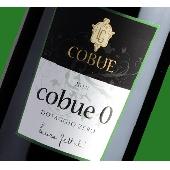 Brut ZERO Chardonnay metodo classico - Cobue