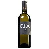 Pietracupa Cupo Campania