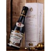 Acetaia Giusti Modena Balsamic Vinegar IGP 2 Gold Medals